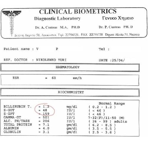 klinicheskij-analiz-2