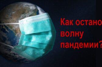 -virusov-i-bakterij-Nikolenko-Klinik-Kipr