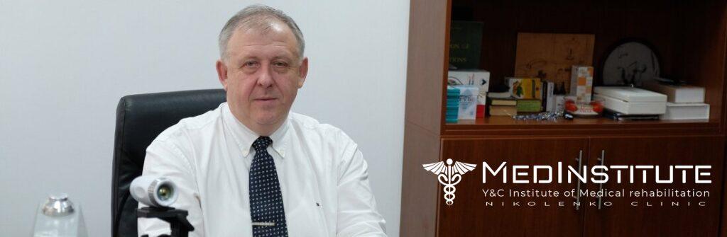 Priemnaya doctor Nikolenko